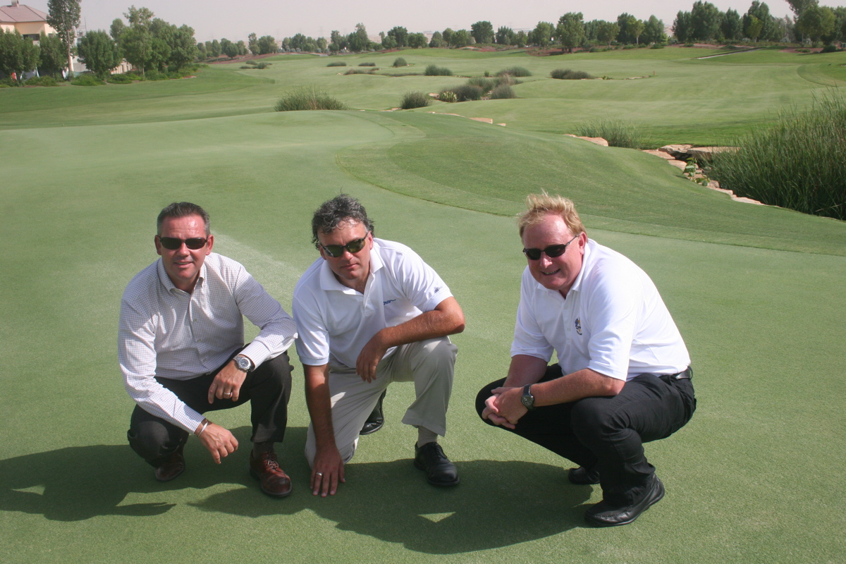 Earth course inspection