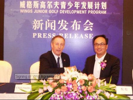 YMG China
