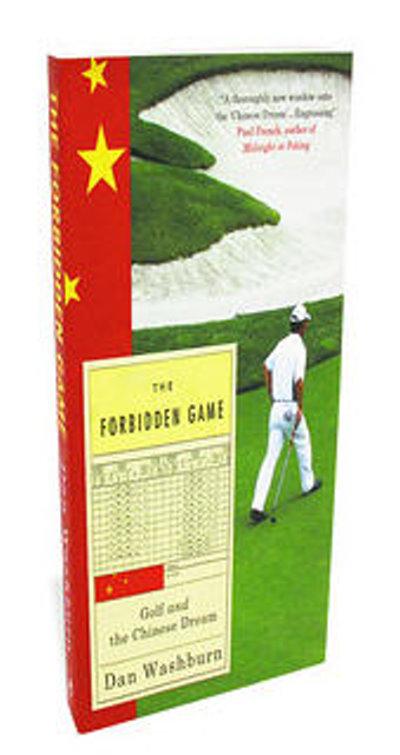 Forbidden Game cover