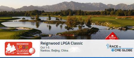 Reignwood LPGA Classic website