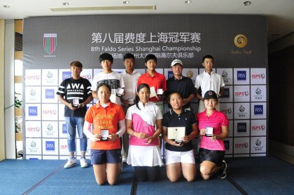 Rebecca Tsai [front row, second left] poses with other leading players from the Faldo Series Shanghai Championship.