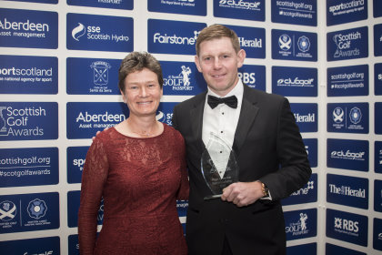 Catriona and Stephen Gallacher from the 2015 Scottish Golf Awards _DSC0574