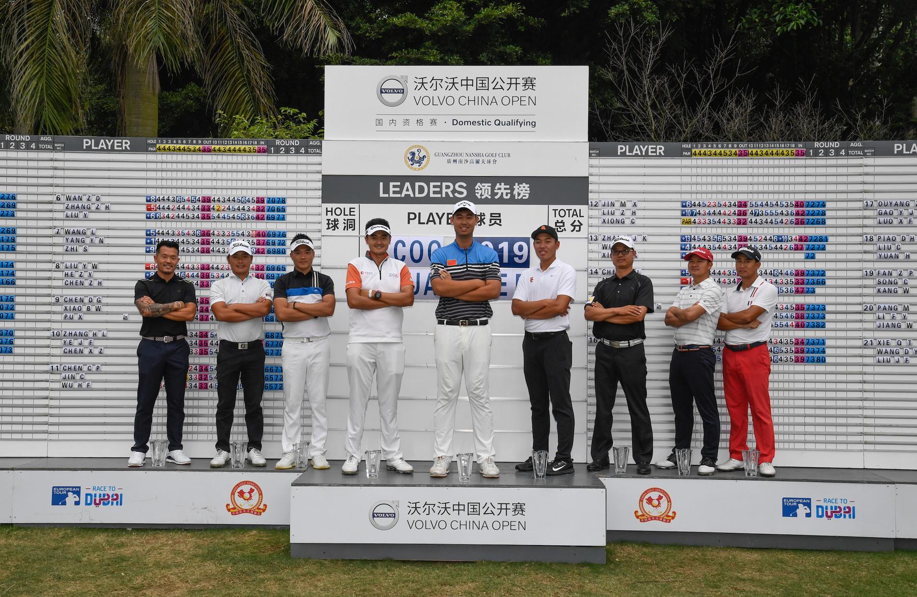 Volvo China Open Domestic Qualifying 2019
