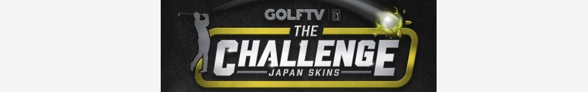 GolfTV Japan skins headerCapture