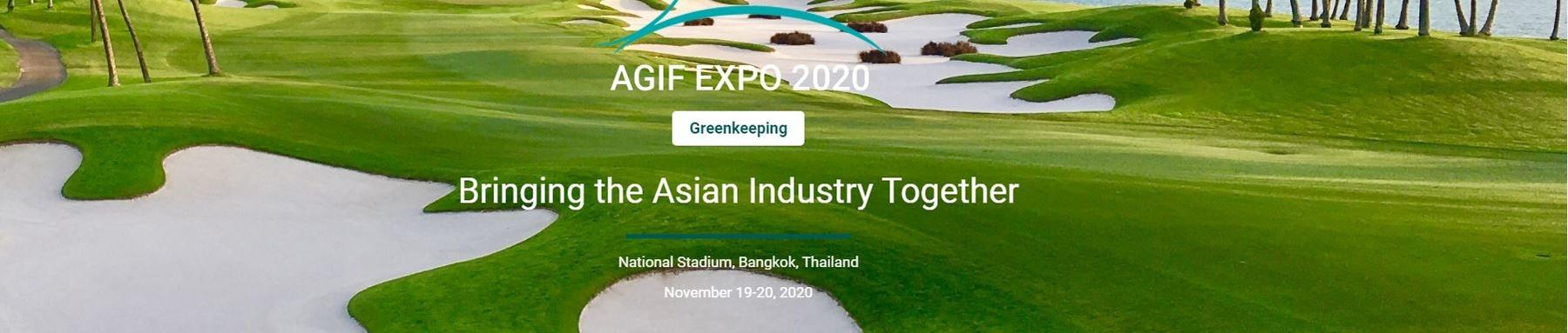 AGIF Expo header banner