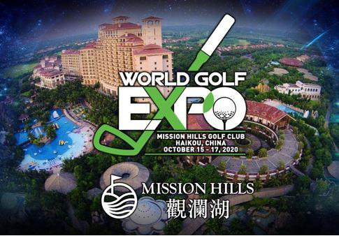 World Golf Expo 2020Capture